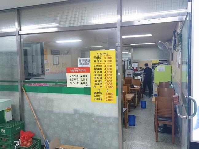 ソウル朝食 駅三駅(ヨクサムヨク)編 _b0060363_1247176.jpg