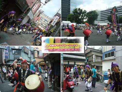 中野チャンプルーフェスタ2014_f0178866_604279.jpg