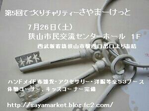 d0288472_729614.jpg