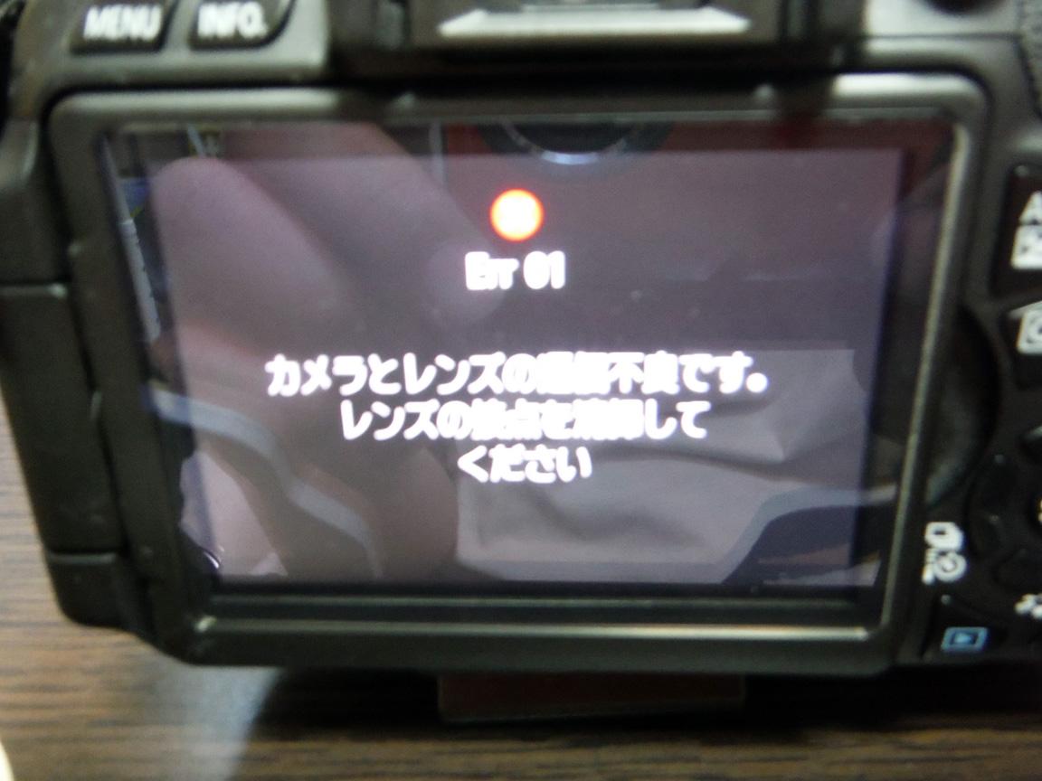 c0141986_221501.jpg