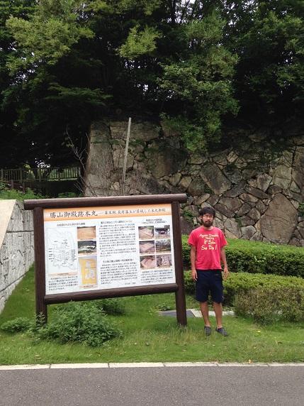 平成廿六年 七月十五~十八日 西日本遊學 四十五~八日目_a0165993_19244100.jpg