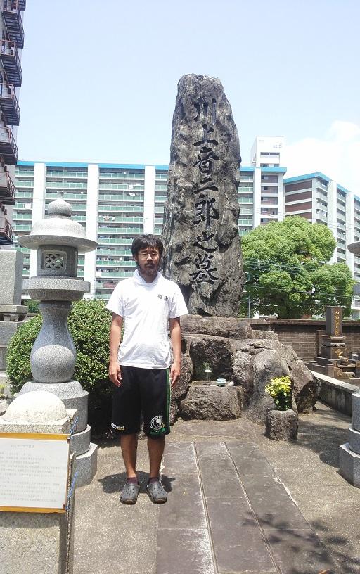 平成廿六年 七月廿日 西日本遊學 五十日目_a0165993_21423420.jpg