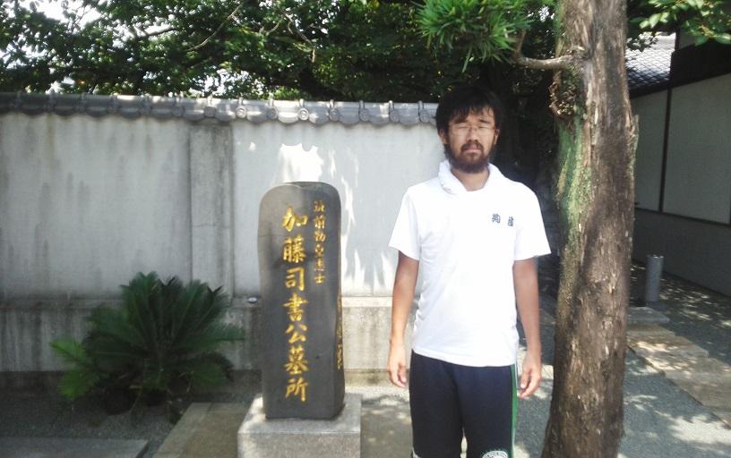 平成廿六年 七月廿日 西日本遊學 五十日目_a0165993_2146393.jpg