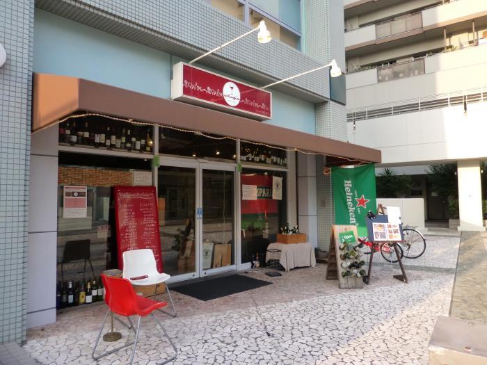 WINE BAL Adagio(ワインバル・アダージョ)川西能勢口_c0118393_1019429.jpg