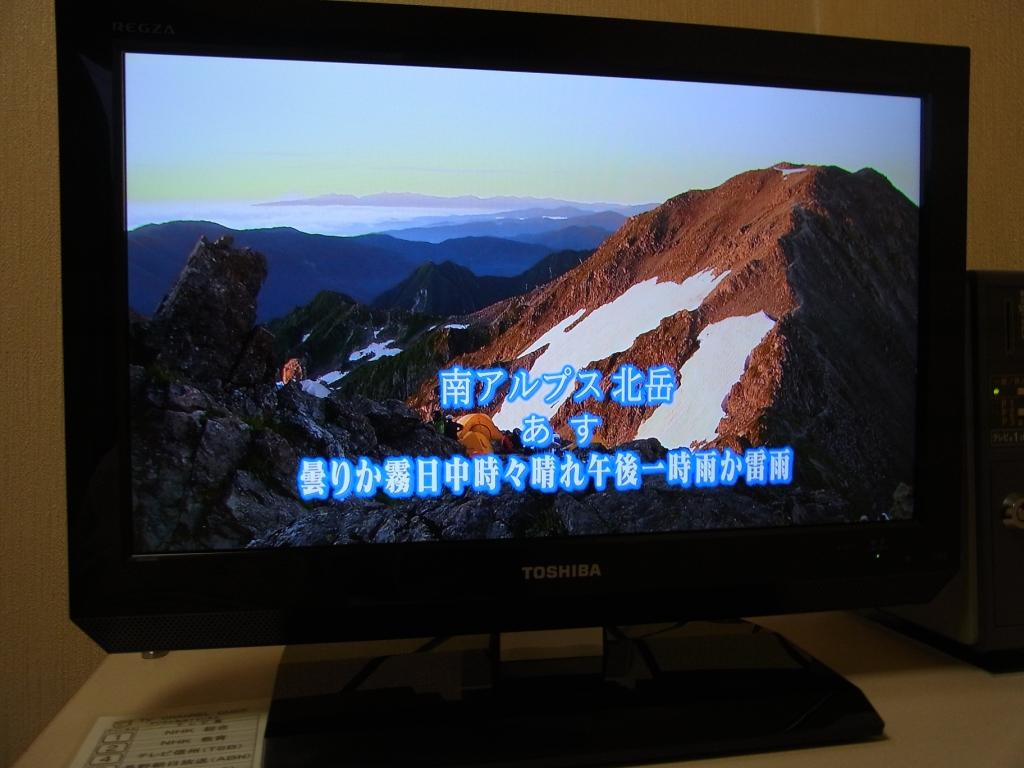 b0093800_7375293.jpg