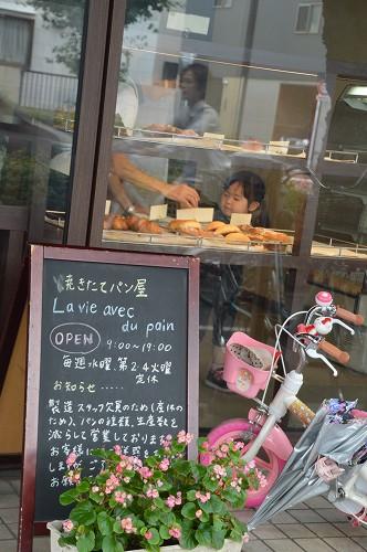 都立 武蔵野中央公園_c0124100_1204484.jpg