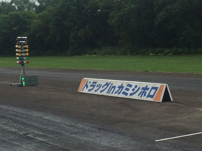 2014 北海道 DRAG FESTIVAL   練習走行_c0226202_93715100.jpg