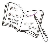 a0109304_15363464.jpg