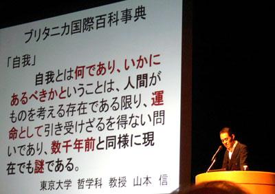 【報告】(名古屋)「われわれは、どこから来て、どこへゆくのか」中部シンポジウム_d0160105_11403087.jpg