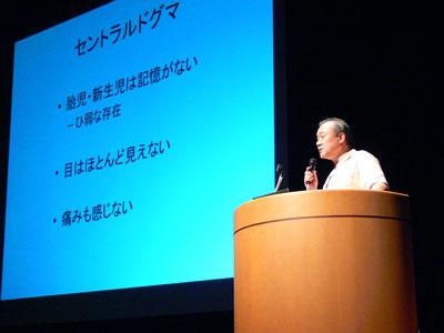 【報告】(名古屋)「われわれは、どこから来て、どこへゆくのか」中部シンポジウム_d0160105_11592270.jpg