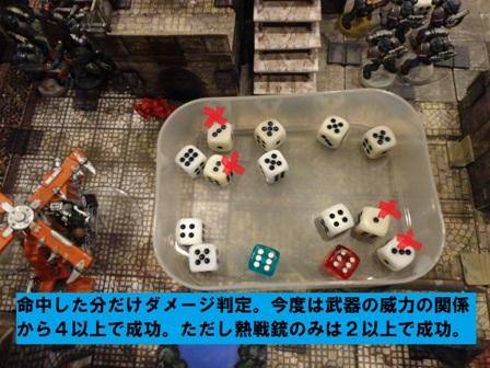 対戦リプレイ第3話「押し寄せるオルクの軍団」(スペースウルフvsオルク)_c0196210_19305154.jpg