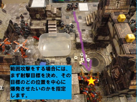 対戦リプレイ第3話「押し寄せるオルクの軍団」(スペースウルフvsオルク)_c0196210_19311136.jpg