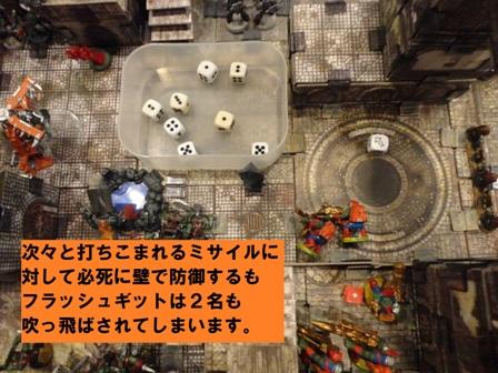 対戦リプレイ第3話「押し寄せるオルクの軍団」(スペースウルフvsオルク)_c0196210_19320601.jpg