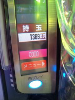 b0020017_2158201.jpg
