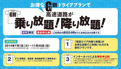 2014産業観光スタンプラリー 愛知・岐阜・三重_d0063218_1523480.jpg