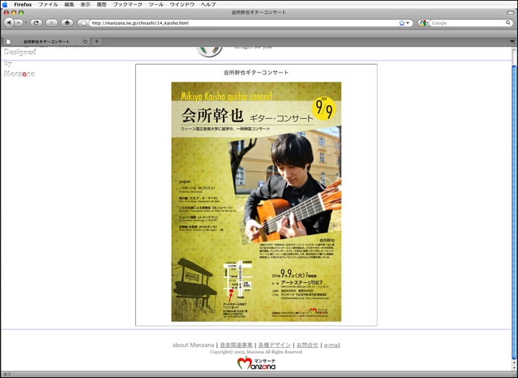 web用画像をご提供します!_e0103327_15582628.png