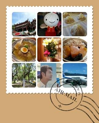 台湾に行ってきました♪_d0219834_6252328.jpg