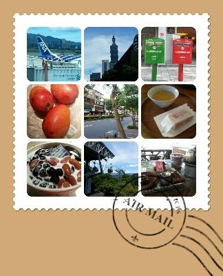 台湾に行ってきました♪_d0219834_6253256.jpg