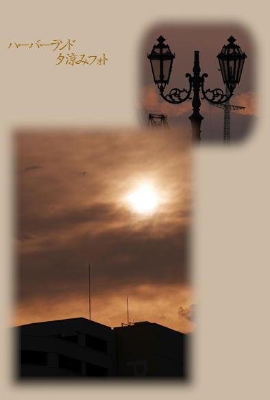 夕涼みフォトレッスン_f0292335_15492018.jpg