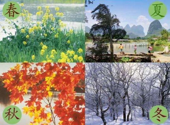 春夏秋冬(←四季追い歌) : レミオ...