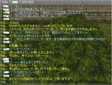 f0101947_14121458.jpg