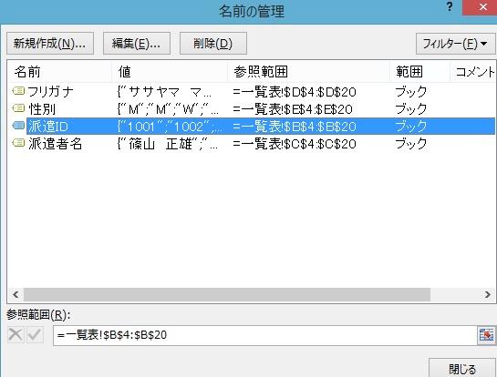 b0186959_19432789.jpg