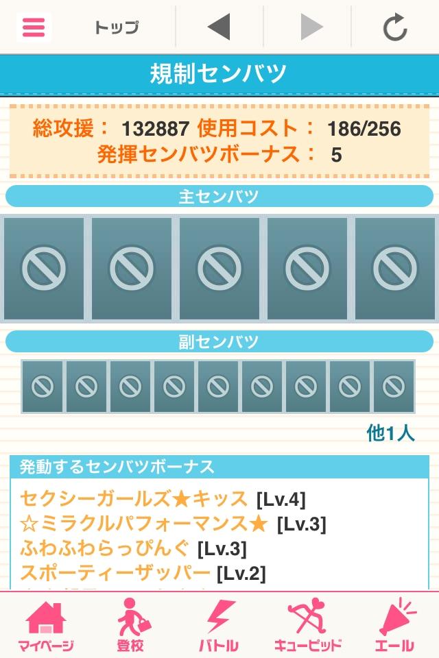 a0313261_12444852.jpg