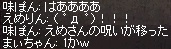 a0201367_22151958.jpg