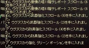 a0201367_23212211.jpg