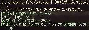 a0201367_23304945.jpg