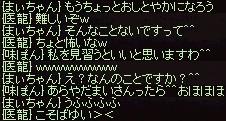 a0201367_23495035.jpg