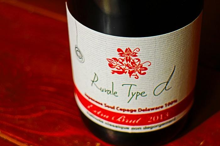 ヒトミワイナリーから楽しいワインが入荷しています_b0016474_19415362.jpg