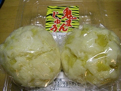 大口屋菓子舗の鬼まんじゅう_e0064783_21054386.jpg