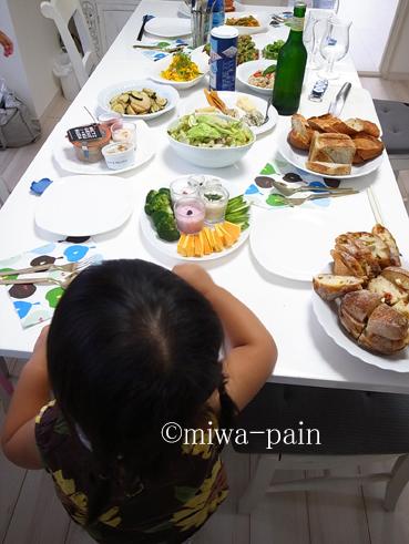 またまた! お料理上手ママのパンパーティー_e0197587_1872950.jpg