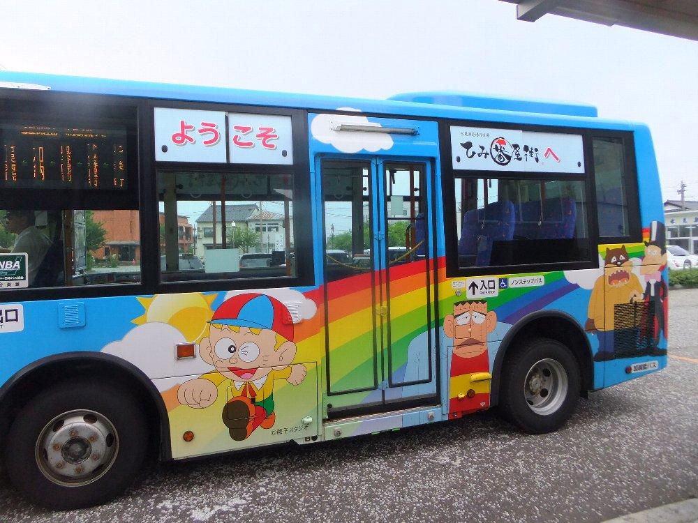 青春18きっぷの旅_e0087201_23155673.jpg
