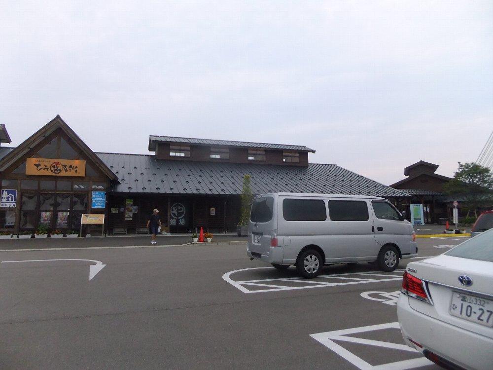 青春18きっぷの旅_e0087201_23162785.jpg