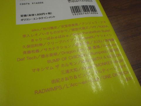 f0064203_8331713.jpg