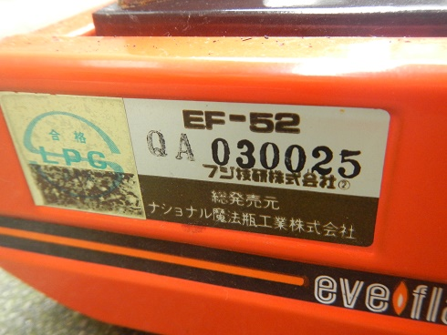 f0232107_75844100.jpg