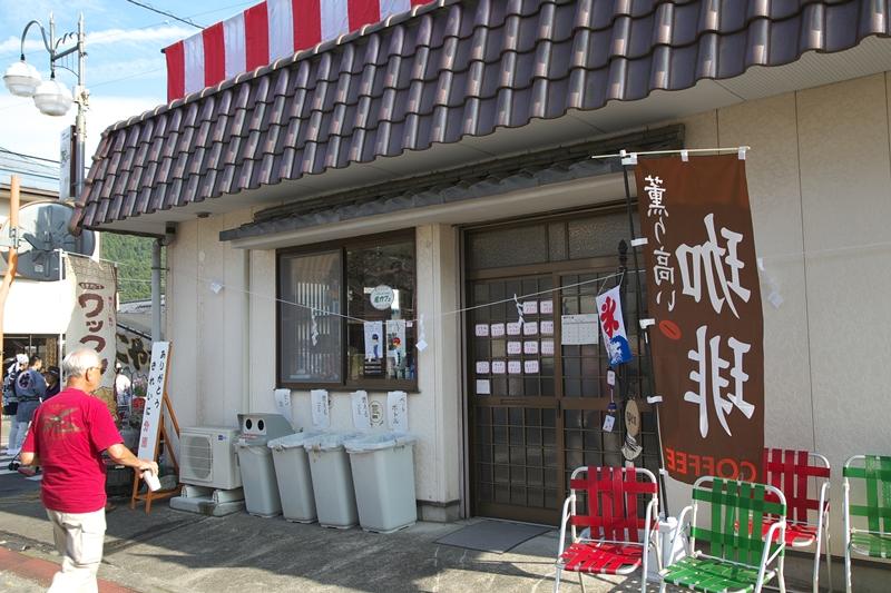 情報センターおにし&鬼カフェ 訪問3回目[鬼石夏祭り2014]_a0243720_15584287.jpg
