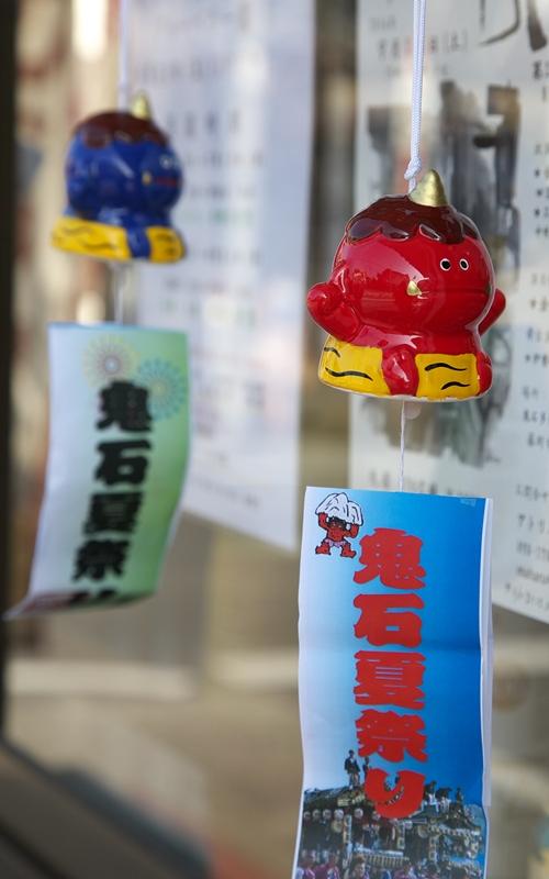 情報センターおにし&鬼カフェ 訪問3回目[鬼石夏祭り2014]_a0243720_15590231.jpg