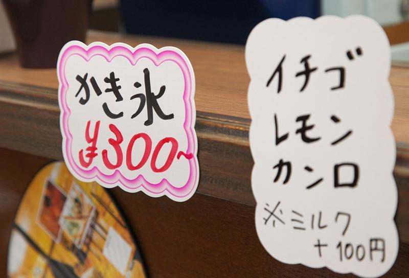 情報センターおにし&鬼カフェ 訪問3回目[鬼石夏祭り2014]_a0243720_15591208.jpg