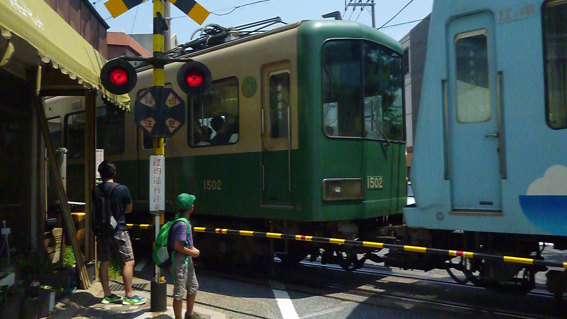 神奈川県を旅する_b0215321_13574795.jpg