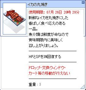 f0089123_22242583.jpg