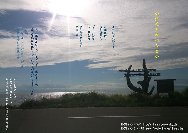 c0153328_11214573.jpg