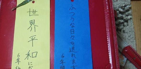 陸前高田の子供_d0228130_09373543.jpg