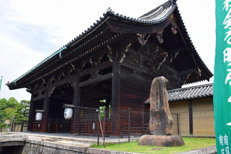 歴史的価値の高い【東寺】20140712_e0237645_1627359.jpg