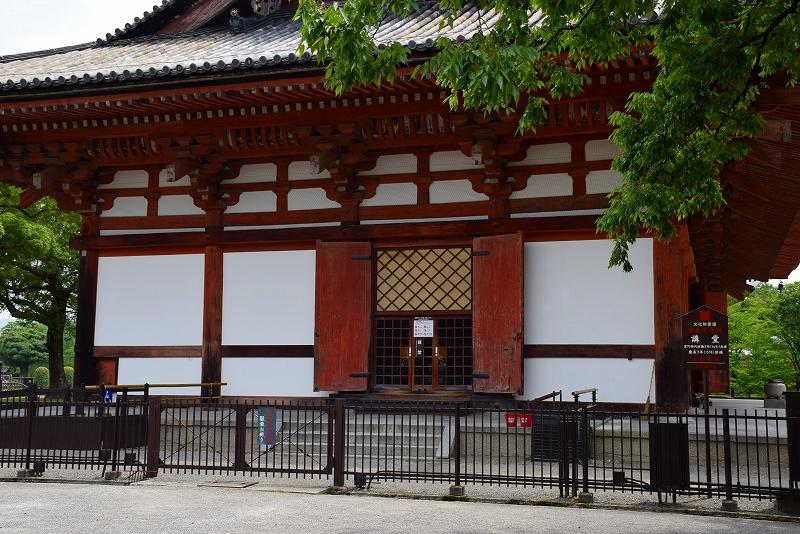 歴史的価値の高い【東寺】20140712_e0237645_1725463.jpg