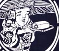"""8/3(日)今週末まで!【妖怪茶房】〜""""みんなの""""妖怪餡蜜大集合_a0017350_07470110.jpg"""