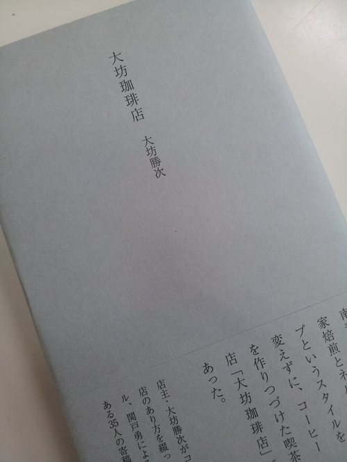 d0113851_9164816.jpg
