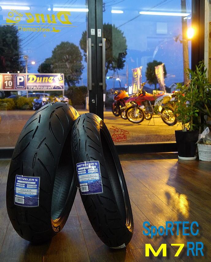 Newタイヤ SPORTEC M7RR_f0178858_18523648.jpg